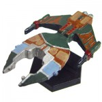 Ilustris Heavy Destroyer
